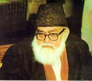 Refutation of Abul Ala Maududi