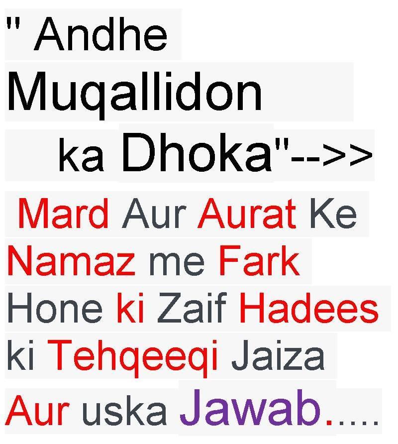 Bukhari Sharif In Roman Urdu Pdf