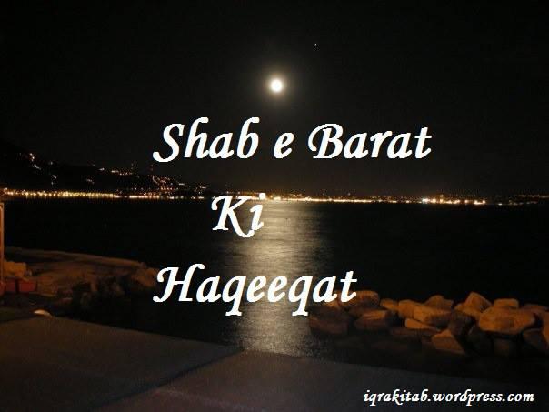 Shab E Barat Ki Haqeeqat The Way Of Salafiyyahcom