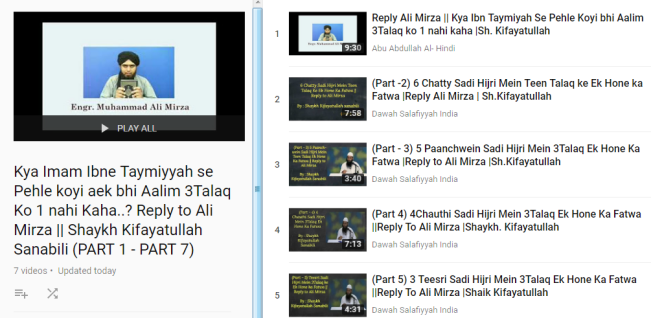 talaq ali mirza play list.png