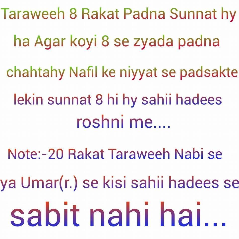 Good Hadees English Ramadan - tarwweh  You Should Have_474772 .jpg