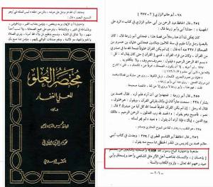 Abu Hatim
