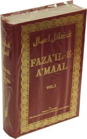 SHIRK IN FAZAIL -A-AAMAL