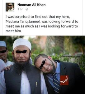 tariq-jameel-nouman-ali-khan1