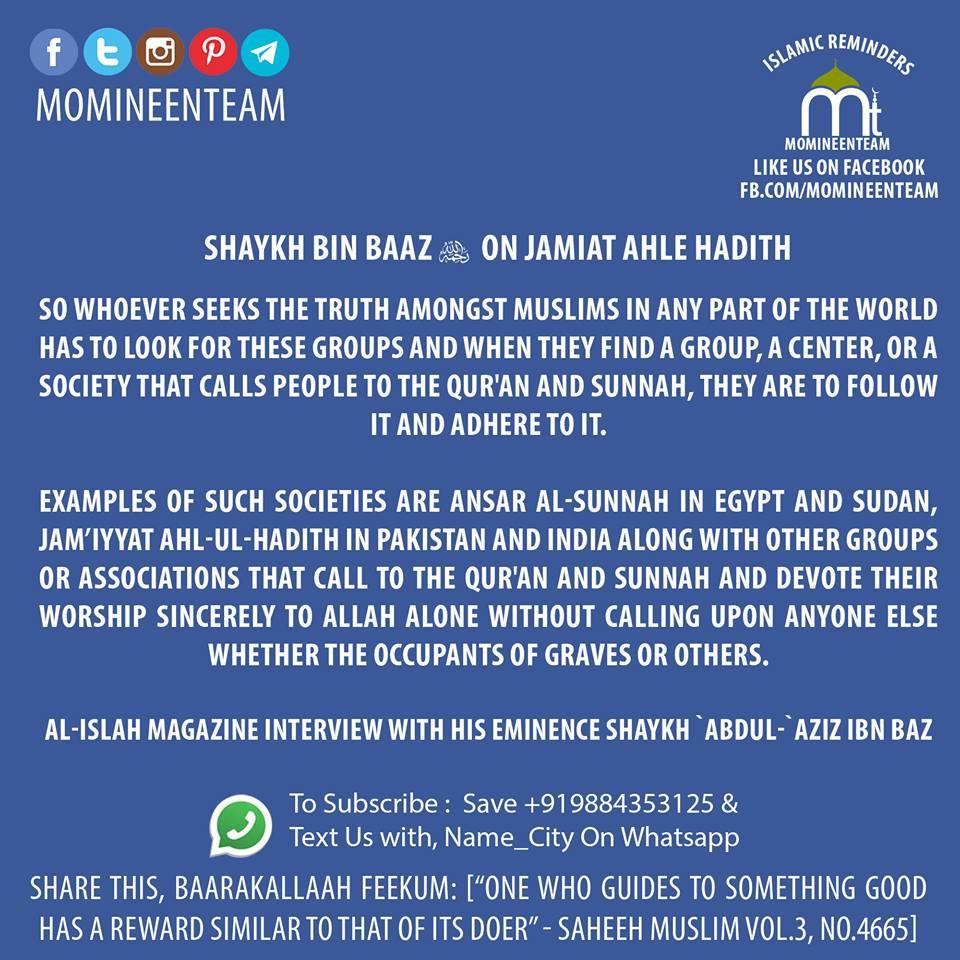 """Salafi Scholars on """" Jamiyat Ahle hadees Hind """" and Removing"""