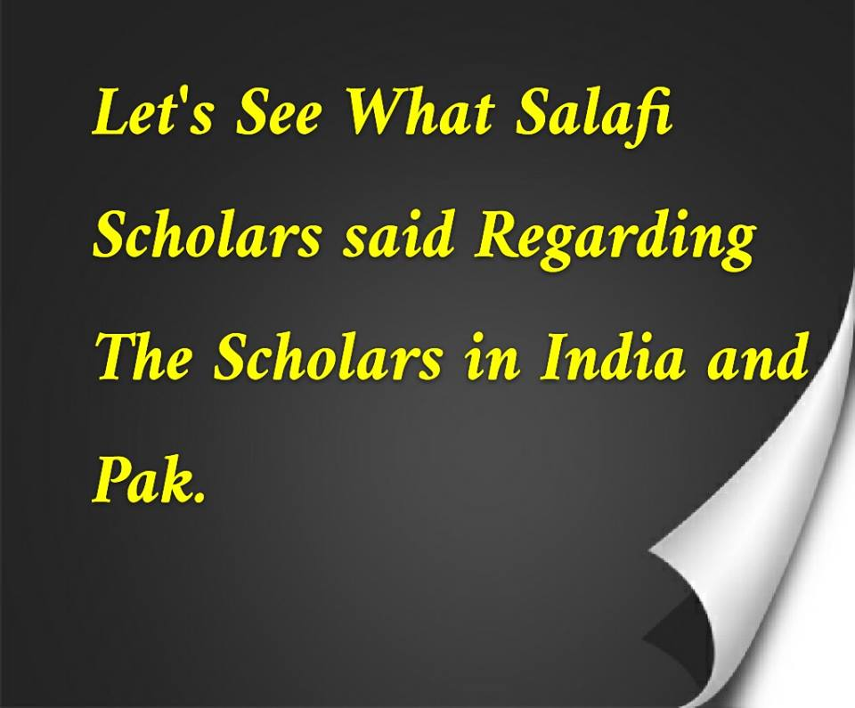 salafi Scholars