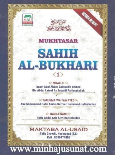 mukhtasar-sahih-al-bukhari