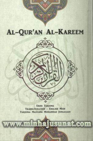 roman-urdu-quran