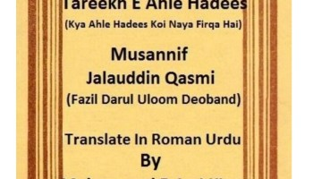 USOOL-e-Salasah ( Sawal-o-jawab )- Roman Urdu Book | The way of