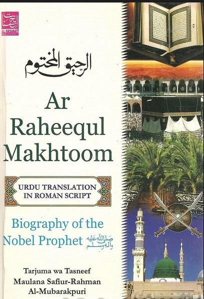 Ar Raheeq Al Makhtum Urdu Pdf
